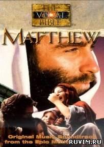 Христианские фильмы про порно